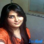 Pakistani Lahore Girl Arzoo Arain Mobile Number,Pakistani Lahore Girls Mobile Numbers,Pakistani Lahore Girls Numbers,Pakistani Lahore Girls Phone Numbers,